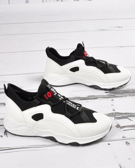 d7619f194ba014 Wsuwane męskie buty w sportowym stylu BIAŁE /E2-3 3636 S254/